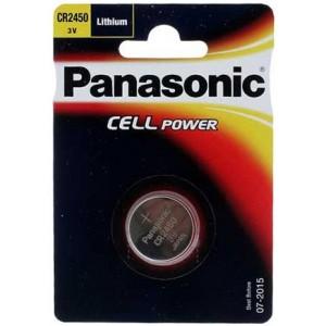 Pile bouton 3V lithium CR2450
